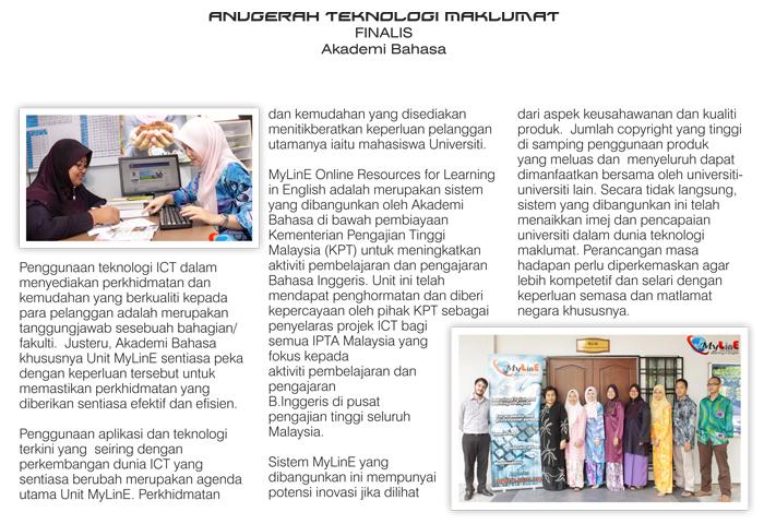 Finalist IT Award 2012